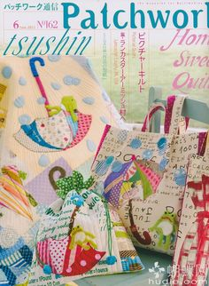 Fabric and Sewing Craft - Patchwork, quilting and general sewing. Quilt blankets, bags, purse and small projects.