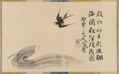 Japanese Art | A swallow flying over a wave | F1904.338