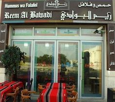 http://www.dubaiconfidential.ae/food-drinks/love-shawarma-head-to-this-cafe-for-lebanese-street-food-24-hours-a-day/