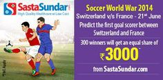 #Predict the first goal scorer between #Switzerland and #France on 21st June in #SoccerWorldWar 2014  http://www.foreseegame.com/user/GamePlay.aspx?GameID=yrt%2fHzpAOaKQ9JlpBo7saA%3d%3d
