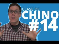 Curso de Chino #14 - Time For Excellence - YouTube