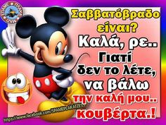 Mickey Mouse, Funny Memes, Humor, Disney Characters, Humour, Funny Photos, Funny Humor, Comedy, Hilarious Memes