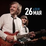 В столице дадут концерт Эмир Кустурица и группа No Smoking Orchestra