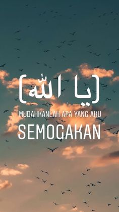 35 Ideas For Quotes Inspirational Life Islamic Islamic Quotes Update Quotes Rindu, Quran Quotes, Motivational Quotes, Life Quotes Wallpaper, Islamic Quotes Wallpaper, Lockscreen Iphone Quotes, Islam Quotes About Life, Hight Light, Cinta Quotes