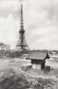 This is 日本: Photo Tokyo Tower, Old Pictures, Old Photos, Vintage Photos, National Geographic Photographers, Showa Era, Showa Period, Japanese Landscape, Tokyo Japan
