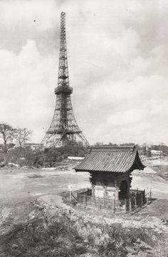 東京タワーのある風景:佐伯義勝 アサヒカメラ 1958年12月号 Tsun-Zaku<擘>