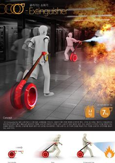 구조 장비 디자인 - Google 검색 Industrial Design Sketch, Yanko Design, Brand Building, Fire Safety, Cool Inventions, Type Setting, Life Design, Fire Extinguisher, Innovation Design