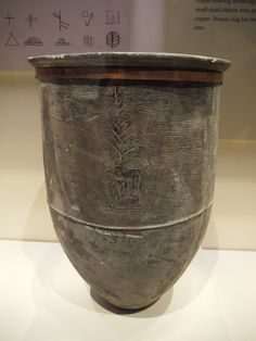 Pottery Zun (vessel) with Engraved Symbol, Dawenkou Culture (c. 4200-2500 BC), unearthed at Lingyanghe, Juxian, Shandong Province, 1979.