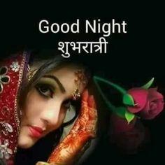 Good Night I Love You, Good Night Sweet Dreams, Good Morning Good Night, Good Nyt, Beautiful Scenery, Actresses, Heart, Female Actresses, Showgirls