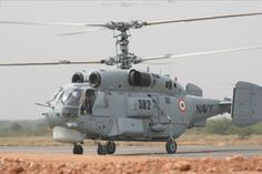 Military Helicopter, Military Jets, Military Aircraft, Pan Africanism, Indian Navy, Indian Air Force, War Machine, Fighter Jets, Aviation