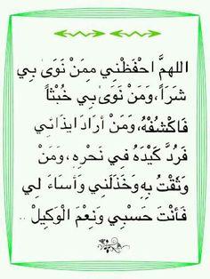 اللهم آميين..