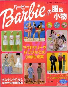 Moldes para ropa de barbie - Imagui