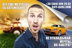 www.sixt.ua Keep Calm And Rent Sixt! #sixtrent #SixtUkraine #прокатавтовукраине #арендаавто