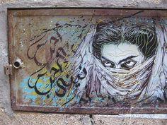 C215 - Essaouira