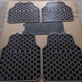 Buy Wholesale Cool Gucci Genenal Automotive Carpet Car Floor Mats Rubber 5pcs Sets - Black Blue from Chinese Wholesaler - i-bay.cn
