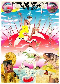 by Tadanori Yokoo, Japan Graphic Design Illustration, Graphic Art, Illustration Art, Japanese Illustration, Japanese Graphic Design, Japanese Prints, Logo Label, Tadanori Yokoo, Graffiti
