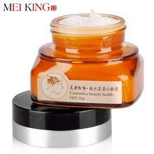 Meiking lótus de cuidados da pele creme hidratante dia creme de clareamento de pele iluminar antioxidante clareamento da pele 50 g Facial(China (Mainland))