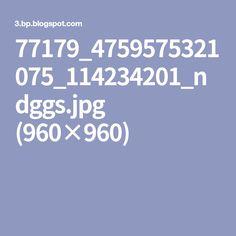 77179_4759575321075_114234201_ndggs.jpg (960×960)