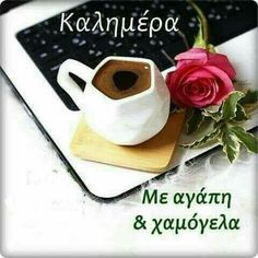 Kalimera with love and smiles Greek Language, Ceramic Mugs, Chocolate, Coffee Beans, Tableware, Coffee Lovers, Mornings, Letters, Female