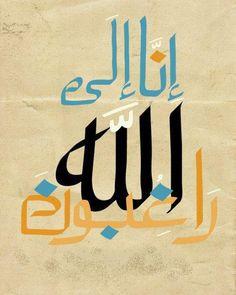 Allah Beautiful Calligraphy, Islamic Calligraphy, Calligraphy Art, Caligraphy, Islamic World, Islamic Art, Arabic Quotes, Islamic Quotes, Allah