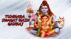 Tumhara Swagat Hai Ganraj | Ganesh ji Bhajan