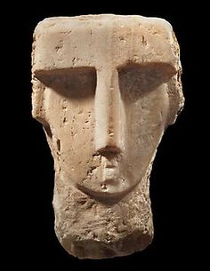 South Arabian Alabaster Abstract Head  PERIOD3rd century BC  CULTURESouth Arabian  CATEGORYArabian