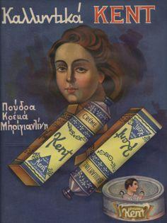 Vintage-Greek-Kent-cosmetics-advertisment-poster Retro Ads, Vintage Advertisements, Vintage Ads, Vintage Posters, 80s Kids, Old Ads, Advertising Poster, Childhood Memories, Growing Up