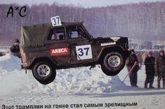 Αποτέλεσμα εικόνας για uaz 468