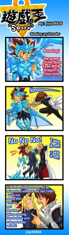 YGO Spoof: Blue eyes by jojo56830 on DeviantArt