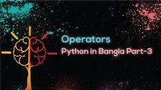 Python in Bangla part-3   বাংলায় পাইথন পার্ট-৩ -তে আমি অপারেটর নিয়ে আলোচনা করব। Operator হল এমন প্রতিক যা Compiler কে নির্দিষ্ট গাণতিক বা যৌক্তিক ম্যানিপুলেশন সম্পাদন করতে বলে।এবং অপারেন্ড হল যে উপাদানের উপর এই অপারেটর গুলো কাজ করে। অর্থাৎ এই অপারেটরদের মাধ্যমেই কম্পাইলারকে আমরা বিভিন্ন গাণিতিক বা যৌক্তিক সমাধান করতে বলতে পারি। যেমনঃ 5162+545*454 বা if 19945**2==root(714684864) এরকম বিভিন্ন সমস্যার সমাধান আমরা করতে পারি। এই টিউটোরিয়ালে আমি পাইথথনে সর্বাধিক ব্যবহৃত অপারেটর গুলো কভার করব। Python, Neon Signs, Learning, World, Movie Posters, Studying, Film Poster, Teaching, The World