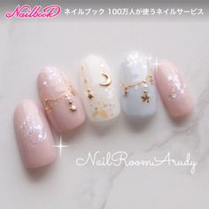 Expand fashion to your fingernails with the help of nail art designs. Used by fashionable celebrities, these nail designs will incorporate immediate style to your wardrobe. Cute Acrylic Nails, Gel Nail Art, Cute Nails, Pretty Nails, Gel Nails, Manicure, Pastel Nails, Nail Swag, Nagel Stamping