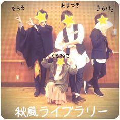 メディアツイート: 96猫(@96__neko)さん | Twitter Vocaloid, Pop Idol, Japanese Men, Life Pictures, Beautiful Voice, Real Life, Geek Stuff, Singer, Face