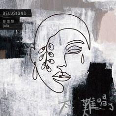 彭佳慧 太难唱了 Website Features, Entertaining, Music, Artwork, Chinese, Draw, Album, Musica, Musik