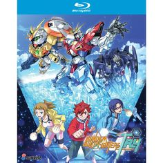 Gundam Build Fighters: Try - The Complete Collection (Blu-ray)