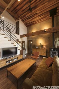 how to design tshirts Loft Interior Design, Restaurant Interior Design, Loft Design, Interior Architecture, Smart Home Design, Home Room Design, Modern House Design, Apartment Interior, Room Interior