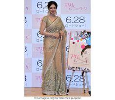 Bollywood Style Sridevi Net Saree in Beige and Gold color Bollywood Style, Bollywood Fashion, Net Saree, Designer Sarees, Saris, Mauritius, Fiji, Indian Sarees, Choices