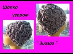 Шапка весенняя крючком.Braid Hat Crochet.Damenhut Crochet (Шапка #62) - YouTube