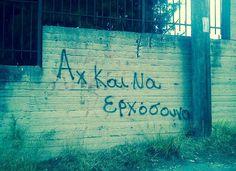 pantelidis.....αχ και να ερχόσουν