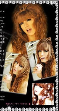 Gackt male rock star, in drag Jasmine You, Pictures Of Jasmine, Gackt, How To Look Handsome, Korean Bands, Visual Kei, Feminine Style, Crossdressers, Looking For Women