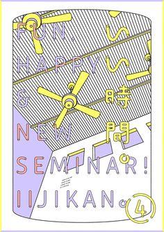 Poster by Shinpei Nakaya Japan Graphic Design, Graphic Design Posters, Graphic Design Typography, Graphic Design Inspiration, Poster Layout, Print Layout, Typography Layout, Pop Design, Japanese Design