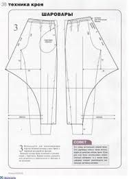 Image result for drop crotch pants pattern                                                                                                                                                                                 More