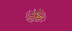 FREE Ramadan Greeting Cards Package on Behance