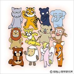 性格&相性が分かる!動物キャラナビ占い Autumn Winter Fashion, Spring Fashion, Japan Fashion, Uniqlo, Casual Looks, Winter Outfits, Cartoon, My Favorite Things, Comics
