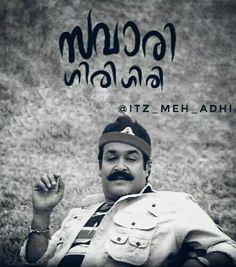 Allu Arjun Wallpapers, Malayalam Quotes, Malayalam Actress, Best Actor, Chennai, Actors & Actresses, Indian, Stars, Sterne