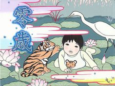 tiger_kayukawa_0.jpg (797×600)