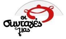 Οι συνταγές μας Lululemon Logo, Company Logo, Logos, Carving, Dessert, Box, Snare Drum, Logo, Wood Carvings