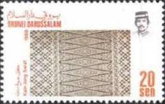 Brunei stamp