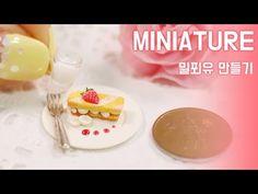 미니어쳐 밀푀유 만들기 Miniature * Mille Feuille - YouTube