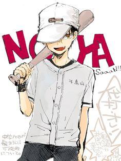 Haikyuu!!   Yuu Nishinoya