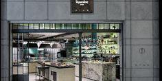 ΚΟΝΤΑ ΣΑΣ: Θεσεις για πωλητές στα ζαχαροπλαστεία Τερκενλής